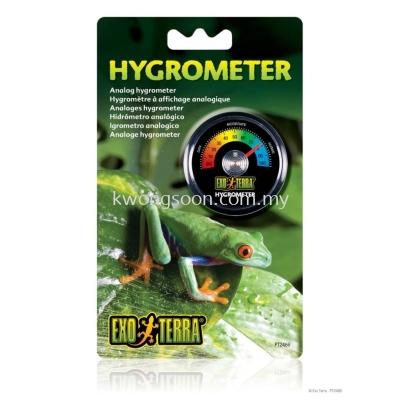 EXO TERRA HYGROMETER ANALOG AMPHIBIANS HYGROMETER MONITOR HUMIDITY HUMID TROPICAL RAINFOREST REPTILE