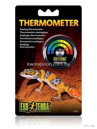 Exo Terra Thermometer Analog Thermometer easy read long lifespan