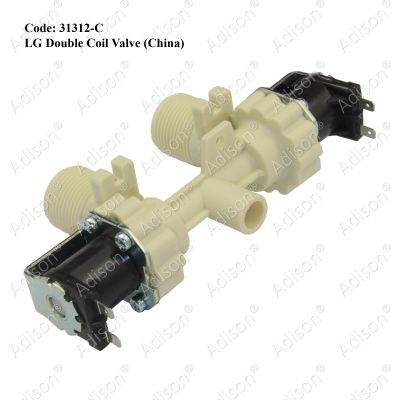 Code: 31312-C LG Double Coil Valve (China)