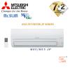 MITSUBISHI 1.5hp R32 INVERTER JP SERIES MSY-JP13VF/MUY-JP13VF Wall Mounted Series - Inverter R32 Mitsubishi Residential
