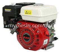 Benma GX168GQ 6.5Hp (Key) Gasoline Engine   [Code:5469]