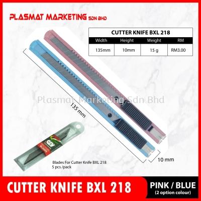 Cutter Knife (BXL218)