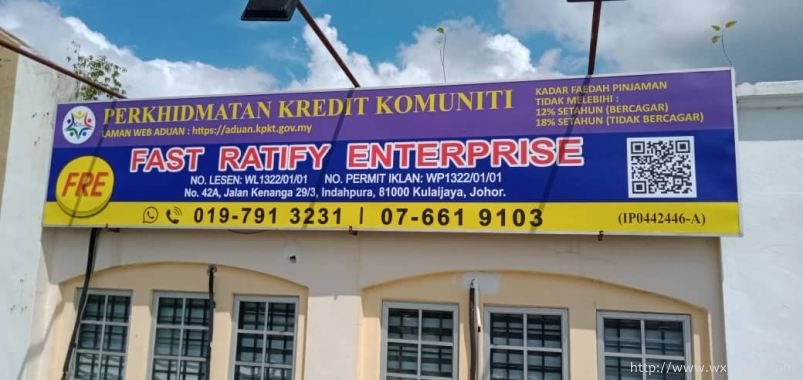 FAST RATIFY ENTERPRISE Polycarbonate Signage