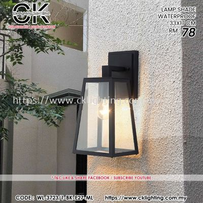 CK LIGHTING LAMP SHADE WATERPROOF 33X17CM (WL-3723/1BK-E27-ML)