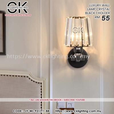 CK LIGHTING LUXURY WALL LAMP CRYSTAL BLACK 1 HOLDER (JY-WL-9311/1 BK)