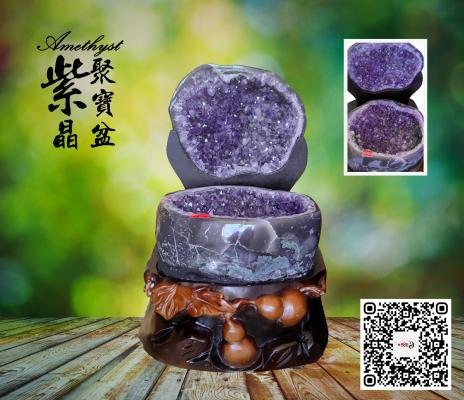紫晶聚宝盆