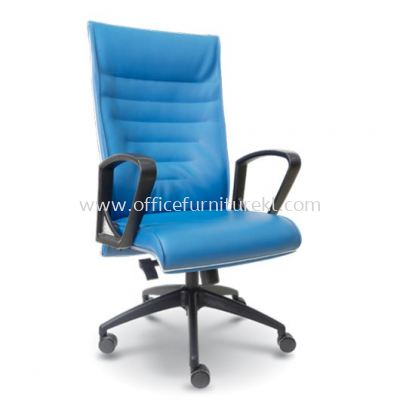 HALLEN EXECUTIVE HIGH BACK LEATHER ARM CHAIR WITH CHROME TRIMMING LINE