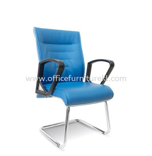 HALLEN EXECUTIVE VISITOR LEATHER ARM CHAIR WITH CHROME TRIMMING LINE