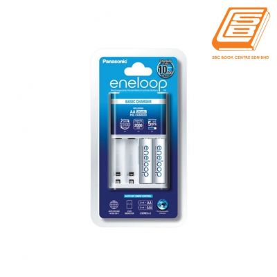 Panasonic Eneloop 2pcs AA Quick Rechargeable Set