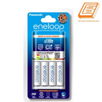 Panasonic Eneloop 4pcs AA Quick Rechargeable Set