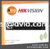 Hikvision DS-7716NI-Q4/16P 16 ch IP Network NVR with POE (300m) CCTV Recorder (DVR) CCTV