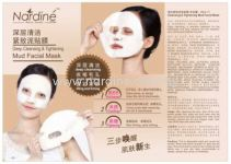 Nardine Mud Facial Mask