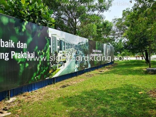 Hording Project Billboard Signboard SEPANG