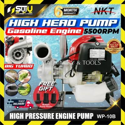 "NKT WP415-10B 1"" High Pressure Gasoline Engine Pump 42.7cc 5500rpm"