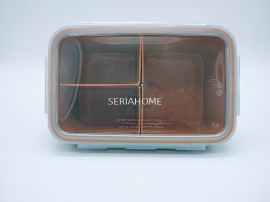 Blue Jean Rect. Container w/Divider - 1100ml
