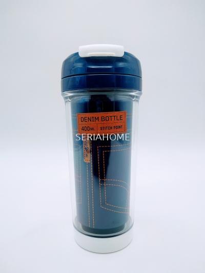 Blue Jean Double-wall Coffee Mug - 400ml