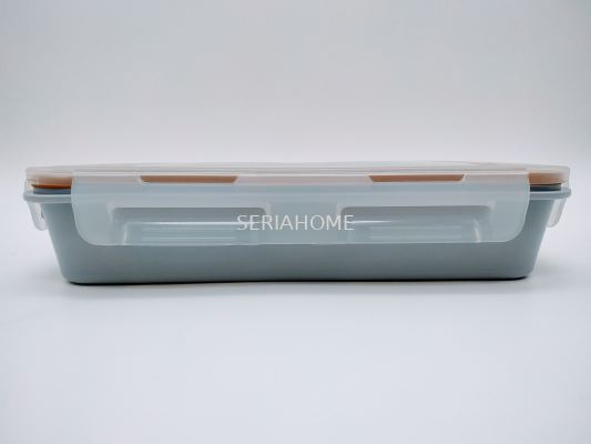 Blue Jean Rect. Lunch Box and Sauce Pot - 700ml