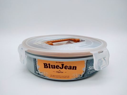 Blue Jean Rd. Container w/Divider and Sauce Pot - 1000ml