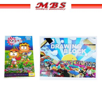 UNI DRAWING PAD / DRAWING BLOCK ALL SIZE (READY STOCK)