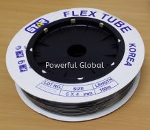 STAR Flex Tube Korea Black