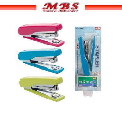 MAX STAPLER HD-10NK SET WITH STAPLERS NO.10-1M