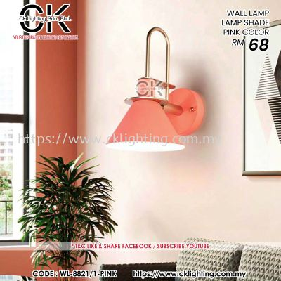 CK LIGHTING WALL LAMP LAMP SHADE PINK COLOR (WL-8821/1-PINK)