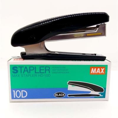 MAX STAPLER HD-10D