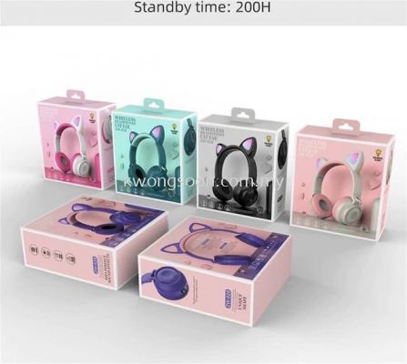 CUTE AND ADORABLE CAT EAR WIRELESS HEADPHONE