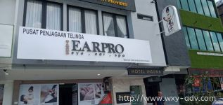 EARPO Aluminium Box Up With Backlight Signboard