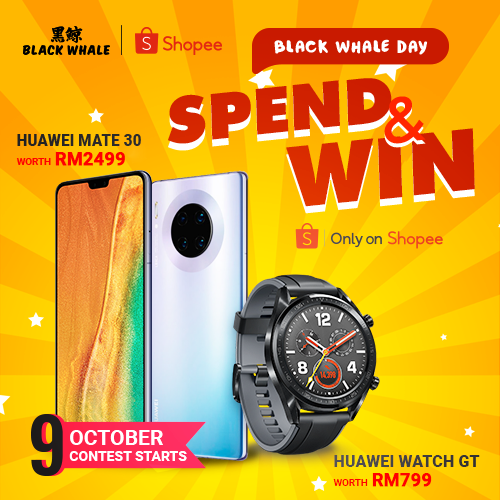 Shopee Spend & Win to win Huawei Mate 30 & WatchGT
