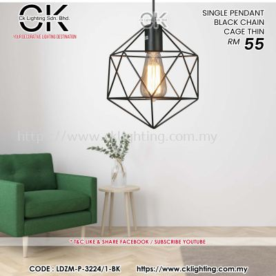 CK LIGHTING SINGLE PENDANT BLACK CHAIN CAGE THIN )LDZM-P-3224/1-BK)