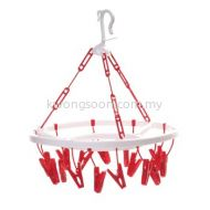 E-961 Round Hanging Dryer ( 15 Pegs )