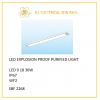 OFFSHORE LED EXPLOSION PROOF PURIFIED LIGHT 9/18/36W. SBF2268 PURIFIED LIGHT OFFSHORE