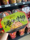 Xiao Long kan fei wu Pickled cabbage luncheon meat  Cup Noodle Snacks