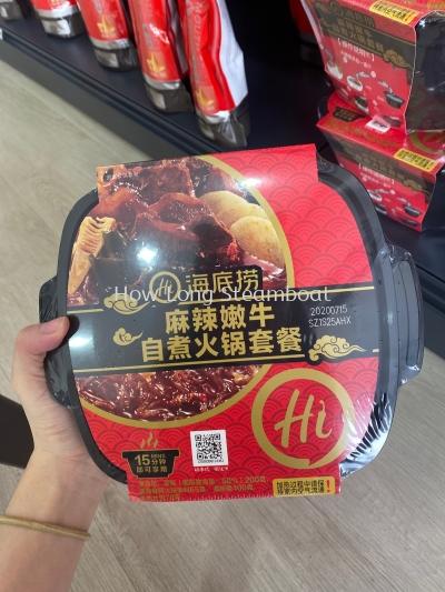 Haidilao Mala Beef (Hot & Spicy) (with barcode remove)