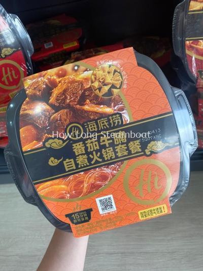 (Haidilao Tomato Beef Spicy Curry Hot Pot)