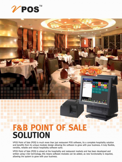 POS SOFTWARE - VPOS F&B