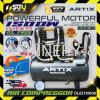 ARTIX OL02150036 OIL FREE AIR COMPRESSOR  2HP 1500w 30LITER 8 Bar 100% Copper Wired Motor ARTIX Air Compressor