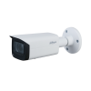 IPC-HFW2231T-ZAS-S2 2 Megapixel Lite Series Network Camera