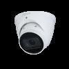 IPC-HDW2231T-ZS-S2 2 Megapixel Lite Series Network Camera
