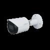 IPC-HFW2431S-S-S2 4 Megapixel Lite Series Network Camera