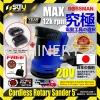 "BOSSMAN BCR125-20M Cordless Rotary Sander 5"" 20V 125mm  MAX12k rpm PACKAGE Rotary Sander Bossman Power Tool"