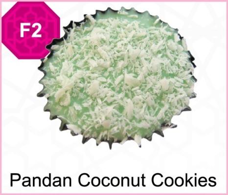 F2-Pandan Coconut Cookies