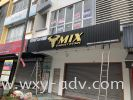 Mix Gadget store Aluminium Box Up Signboard Aluminium 3D Box Up Lettering