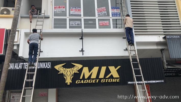 Mix Gadget store Aluminium Box Up Signboard