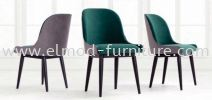 Miley Dining Chair  Chairs