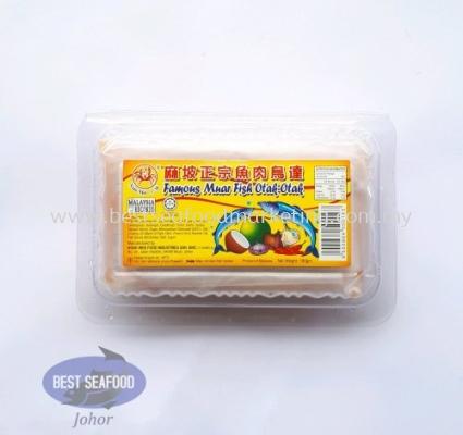 Fish Otak / 鱼肉乌达 (sold per pack)