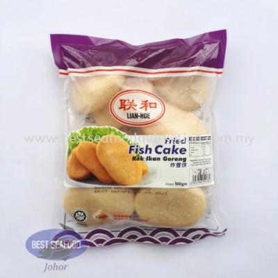 Fried Fish Cake (Lian Hoe) / 炸鱼饼 / Kek Ikan Goreng (500g)
