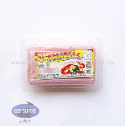 Prawn Otak / 虾肉乌达 (sold per pack)
