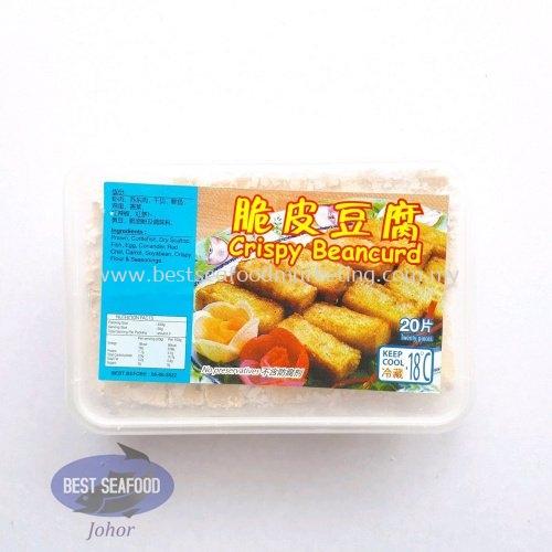 Crispy Beancurd / 脆皮豆腐 (sold per pack)